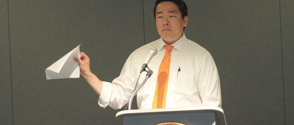 Gene Wu Sharpstown Civic Meeting - Oct 20-2016